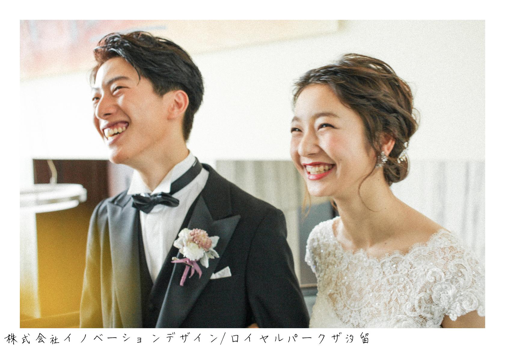 【works】株式会社イノベーションデザイン/ロイヤルパークホテルザ汐留