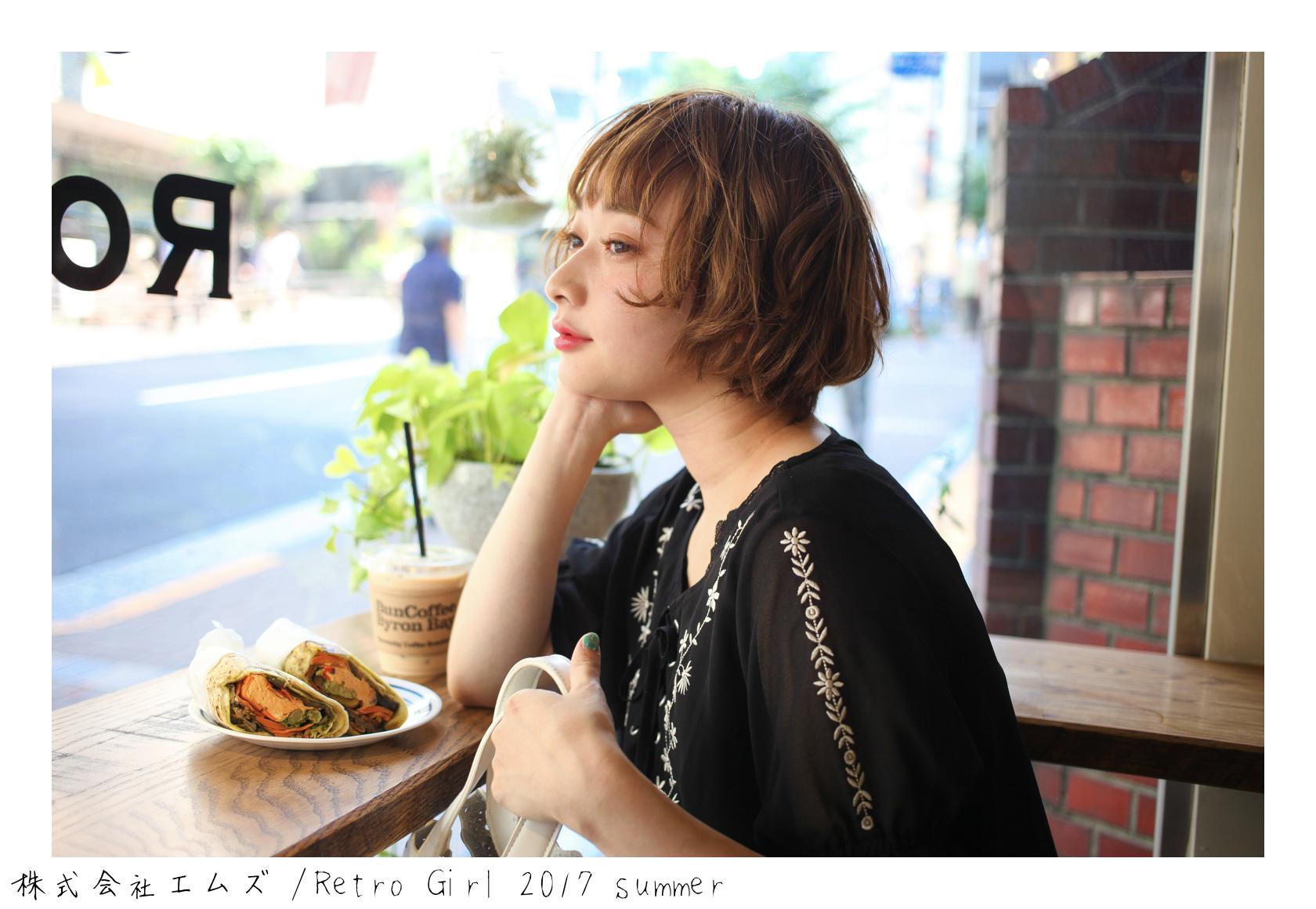 【works】RETRO GIRL 2017 Summer