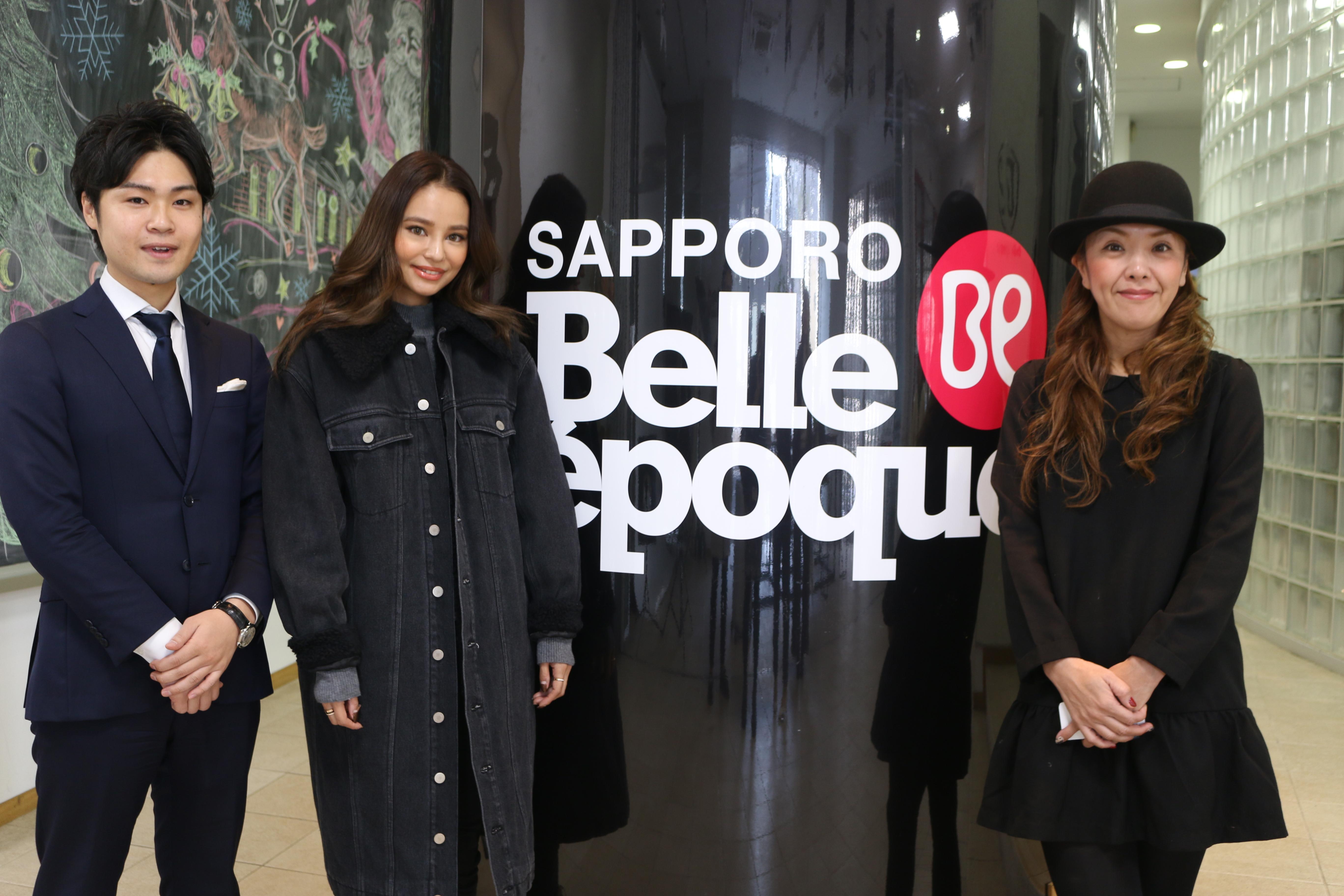 札幌ベルエポック美容専門学校様に講演依頼を頂きまして、 約200名程の学生に「美容学生が今後社会に求めらる力」をお話しさせて頂きました。
